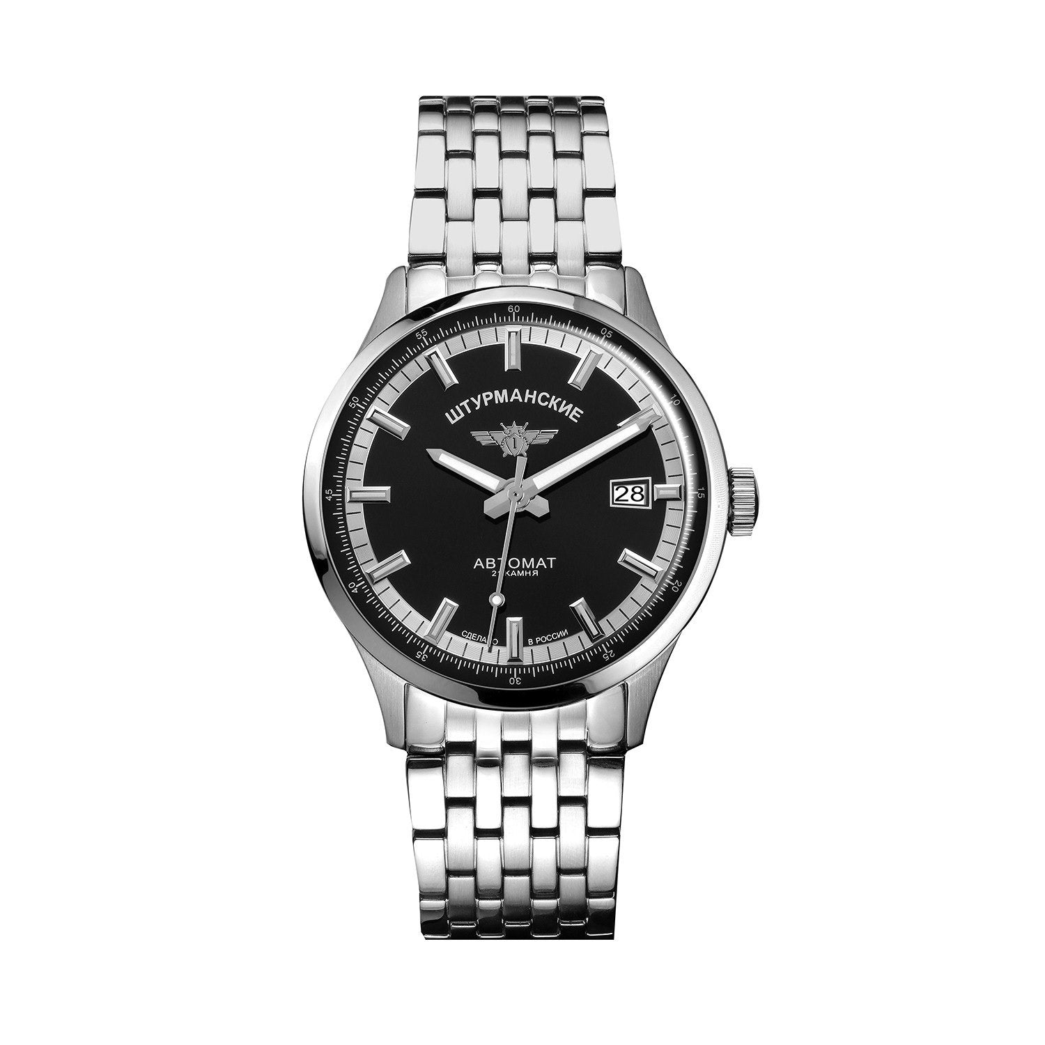 Sturmanskie Open Space Automatic Watch NH35/1831211