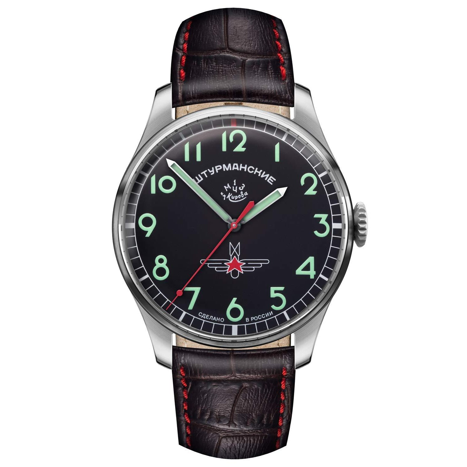 Sturmanskie Heritage Gagarin Watch  2609/3745130