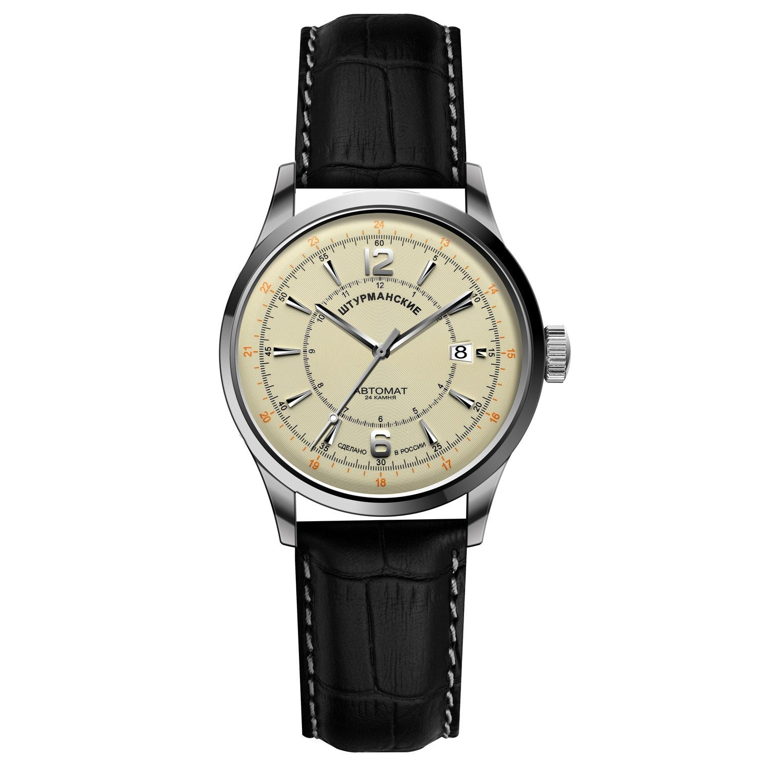 Sturmanskie Open Space Automatic Watch NH35/1811840