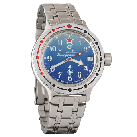 Vostok Amphibia Automatic Divers Watch -  420289