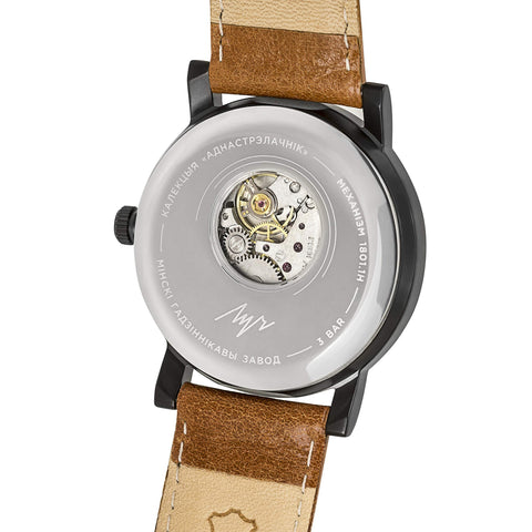 Luch Handwinding One-Handed Watch with Sapphire Crystal - 71957785