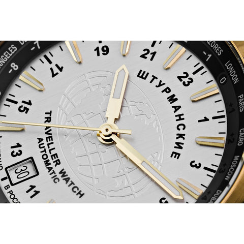 Sturmanskie Automatic Traveller Watch 2431/2256287 - Watchfinder General - UK suppliers of Russian Vostok Parnis Watches MWC G10  - 2