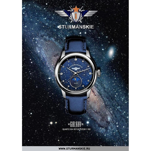 Sturmanskie Galaxy Quartz Watch 9231/5361192 - Watchfinder General - UK suppliers of Russian Vostok Parnis Watches MWC G10  - 2