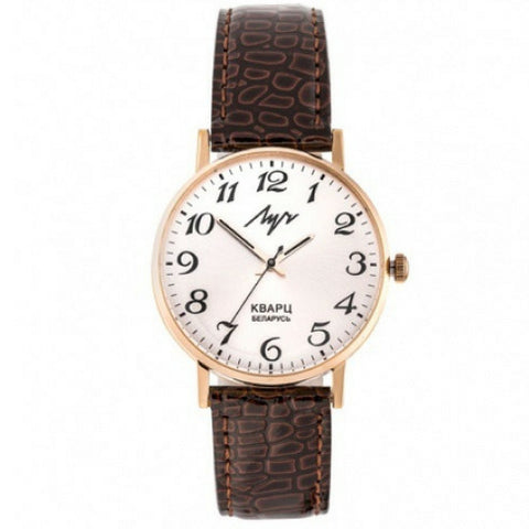 Luch Retro Watch - 31618732