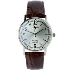 Luch Retro Watch - 331527219