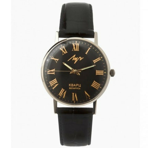 Luch Retro Watch - 331617731