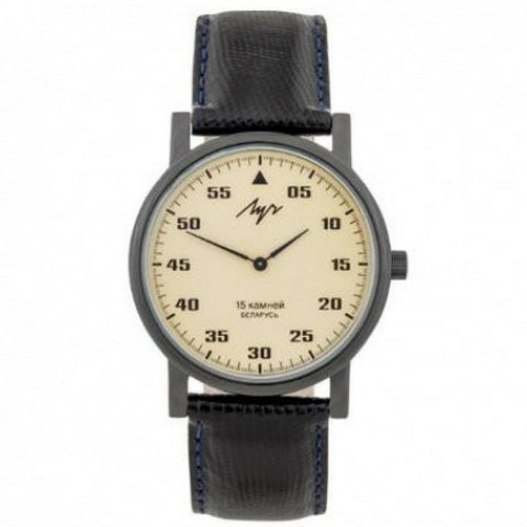 Luch Handwinding Watch - 738759463