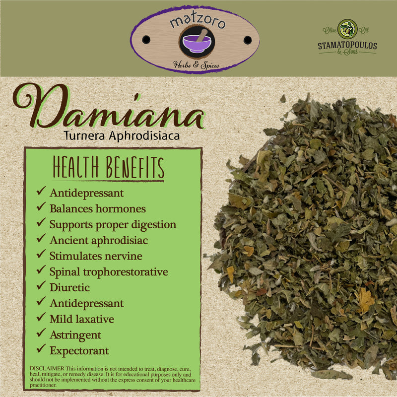 Damiana (Turnera aphrodisiaca) - 30 grams