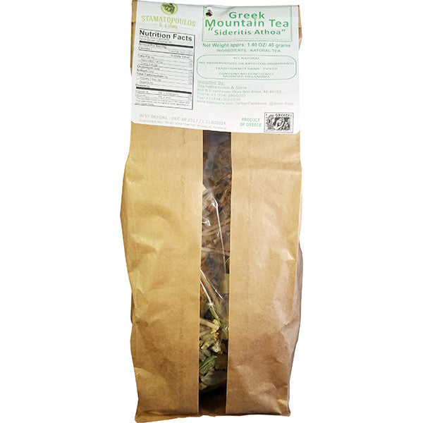 Greek Mountain Tea - Tsai tou Vounou (Sideritis Athoa) - 40 grams