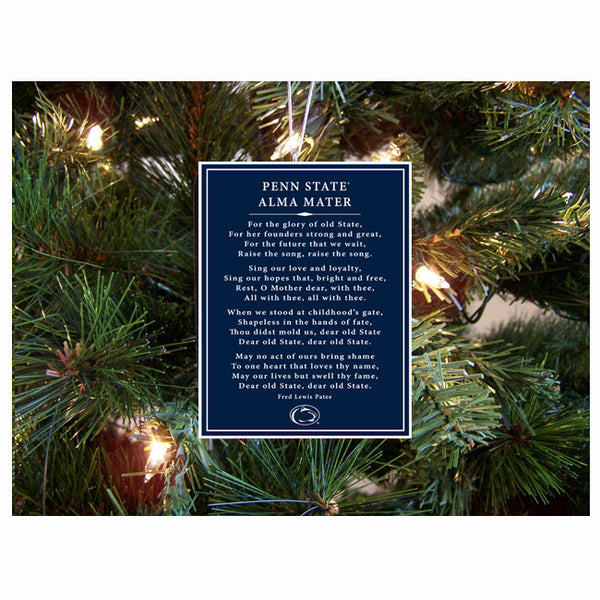 PSU Alma Mater Ornament
