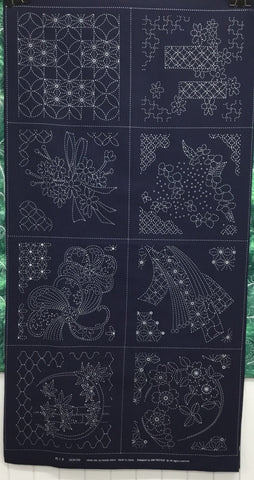 Sashiko Sampler Panel  No 23