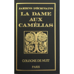 La Dame Aux Camelias Sample 2ml