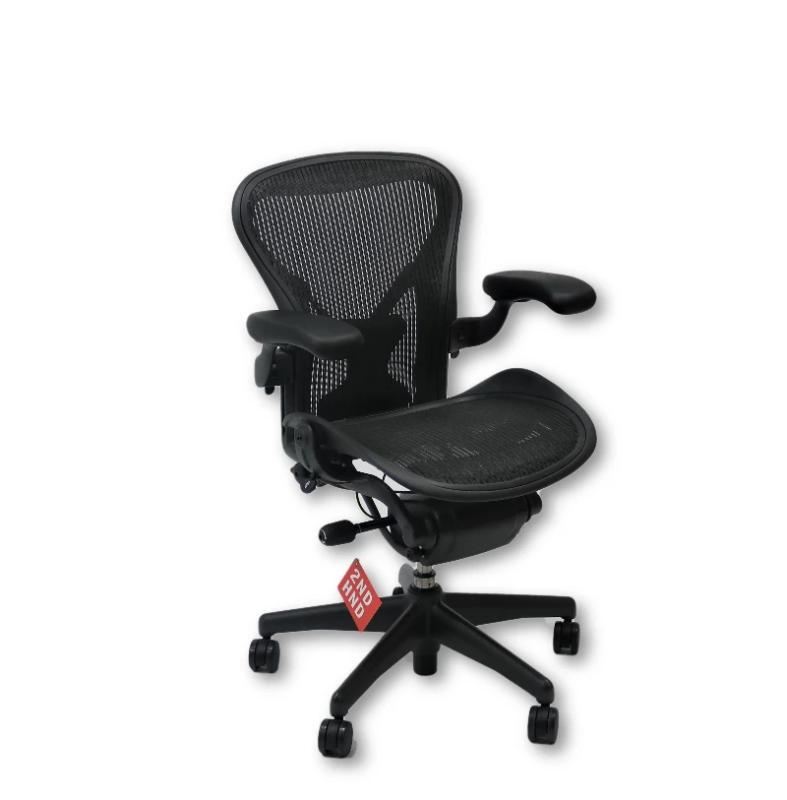 Herman Miller Aeron Chair Size A ( New Unboxed) Posture Fit Lumber