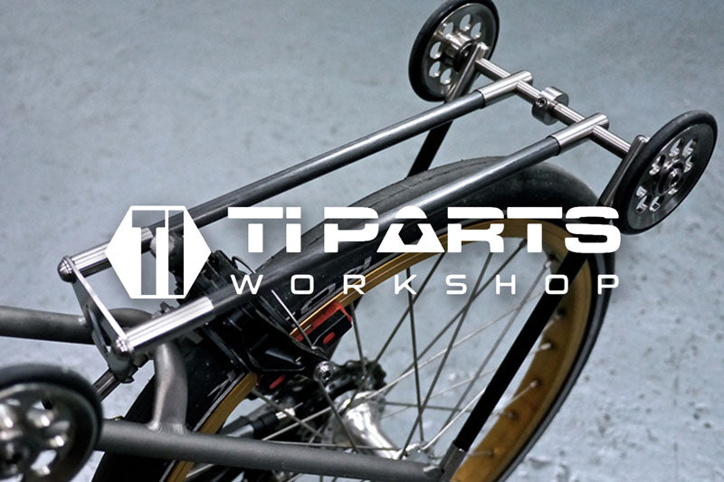 Ti Parts Workshop Brand Image