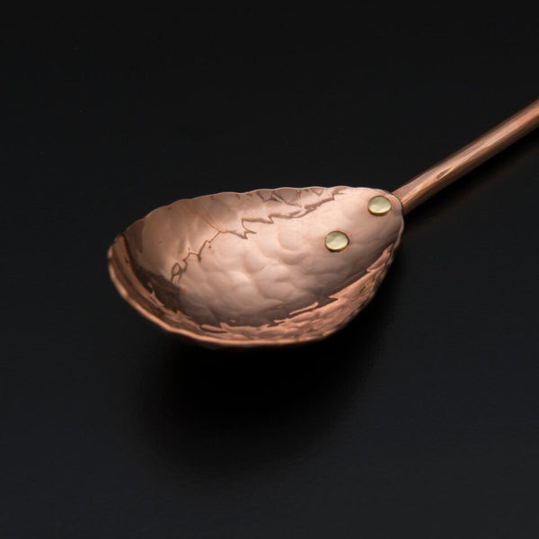 Copper Bar Spoon