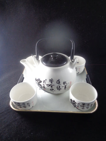 Asian White With Black Tea Pot Set