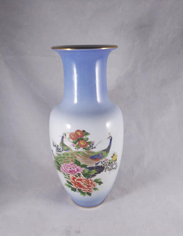 Japanese Peacock Vase - The Other Alley
