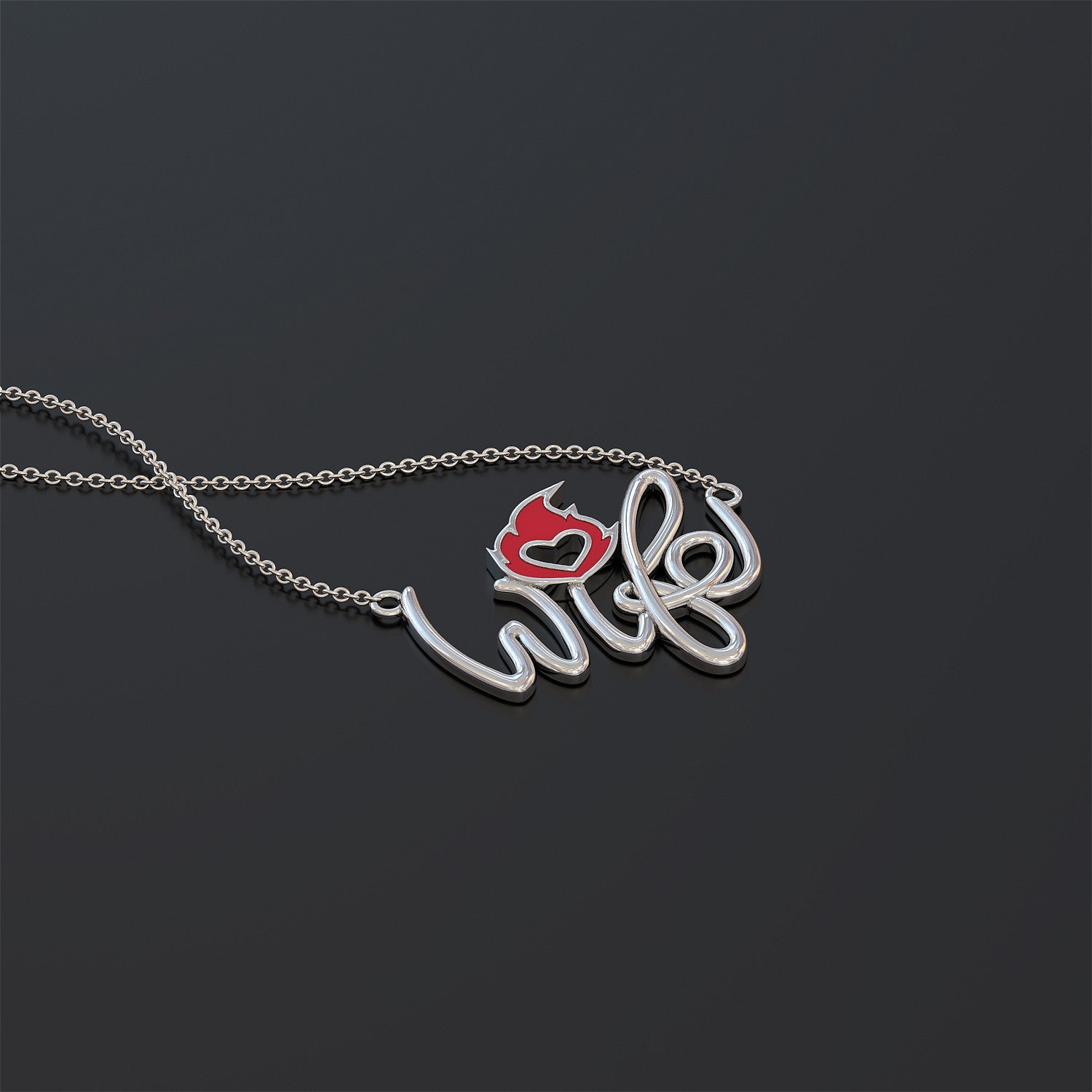 Fire Wife - Heart Flame Necklace