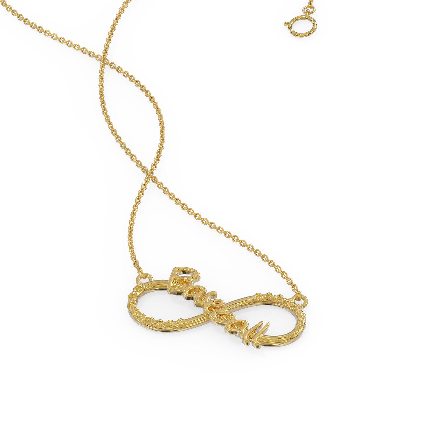 Baseball Infinity Necklace