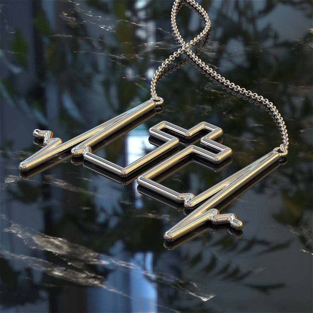 Cross Heartbeat Pendant