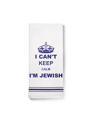 Dish Towel - Can't Keep Calm Jewish Kitchen