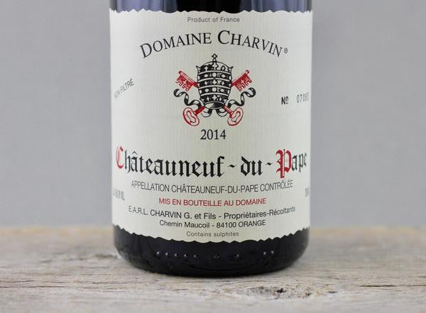 Châteauneuf-du-Pape: The Sand Story