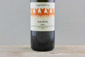 Cortese with Teeth:  2017 La Ghibellina Mainin Gavi