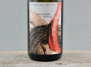 The 2017 Alsatian Sensations:   André Ostertag Dry Riesling
