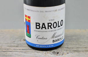 The King of Wines & The Wine of Kings:  Barolo for the Ages