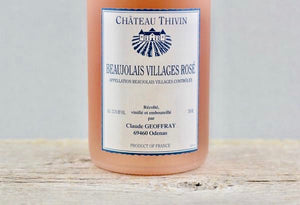 A Different Face To Beaujolais:  Thivin's Pink Granite Rosé