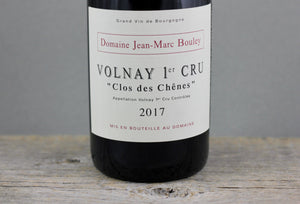 2017 Volnay at its Most Seductive:  Bouley 1er Cru Clos des Chênes