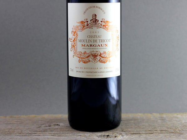 2005 Chateau Moulin de Tricot Margaux