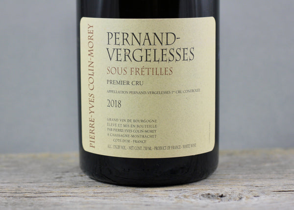 2018 Pierre Yves Colin-Morey Pernand Vergelesses 1er Cru Sous Fretille Blanc