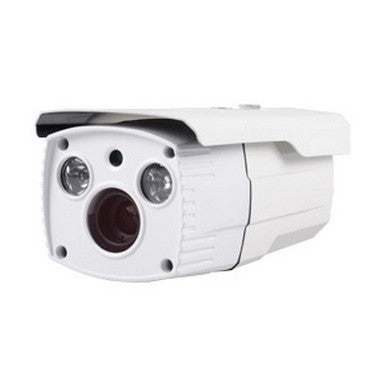 2 Mp Ir Network Camera