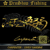 Carpenter Lively sardine