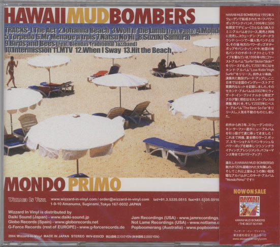 Hawaii Mud Bombers – Mondo Primo