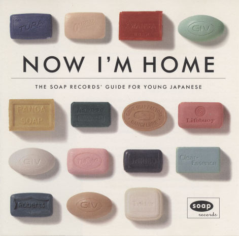 Various Artists – Now I'm Home