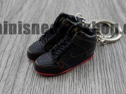 mini sneaker keychains Nike Dunk Pro High SB- Unlucky (2004)