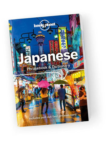 Lonely Planet -  Japanese Phrasebooks