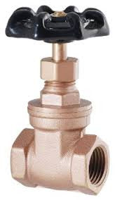 GALFAB PH555 Gate Valve - 2 inch
