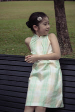 After Eight Cheongsam