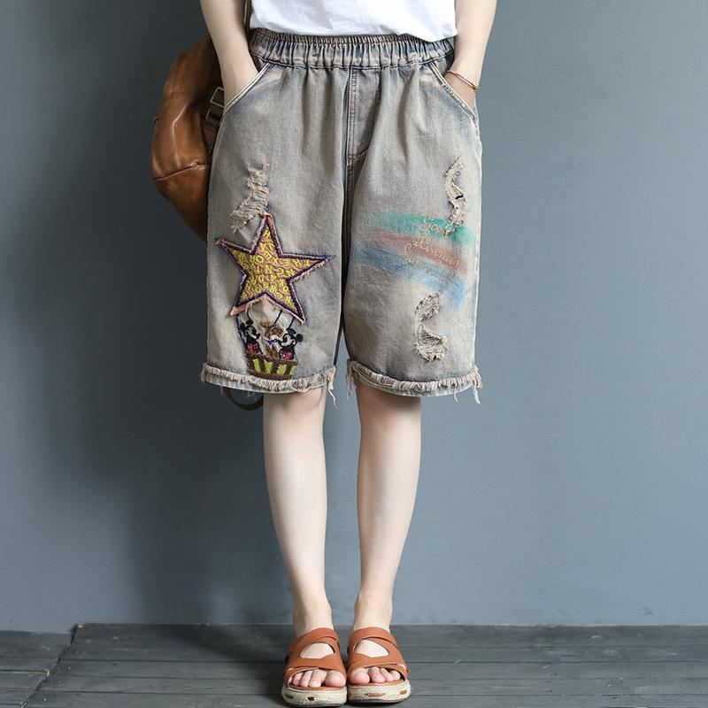 Literary Frayed Burr Star Patchwork Jeans