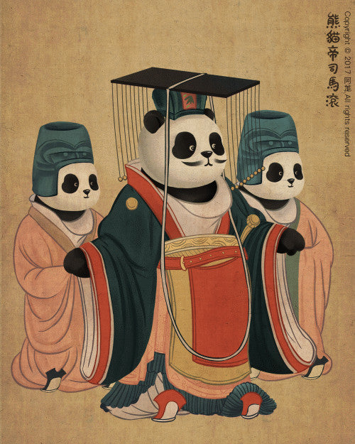 Panda and Ancient Chinese Painting-2