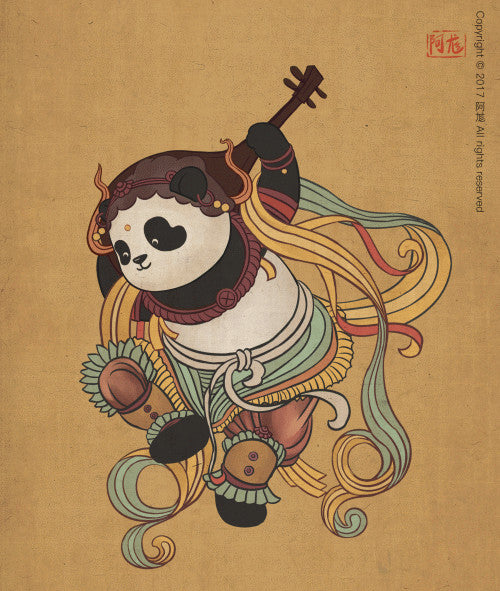 Panda and Ancient Chinese Painting-4