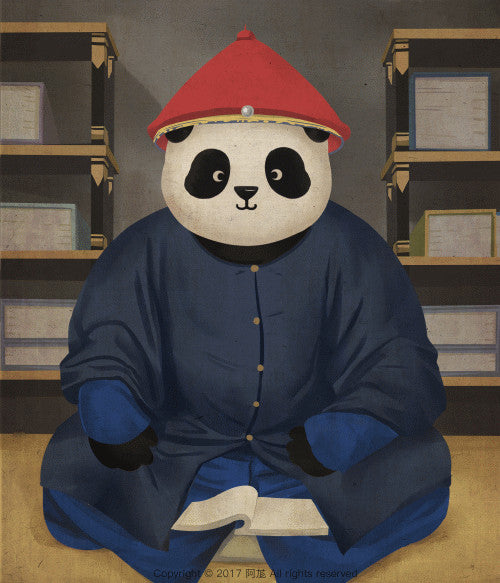 Panda and Ancient Chinese Painting-5