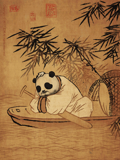 Panda and Ancient Chinese Painting-7