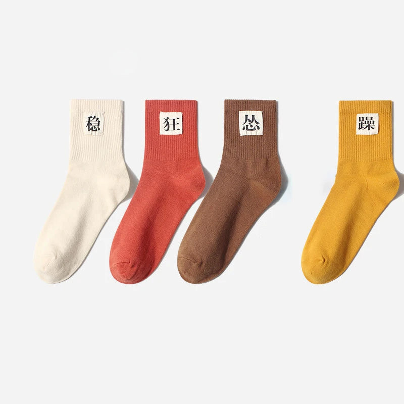 Chinese Patchwork Cotton Women Socks (3 pairs)