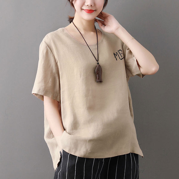 Casual Summer Printed Short Sleeve Khaki T-shirt - Buykud