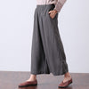 Cotton Loose Casual Women Simple Gray Pants - Buykud