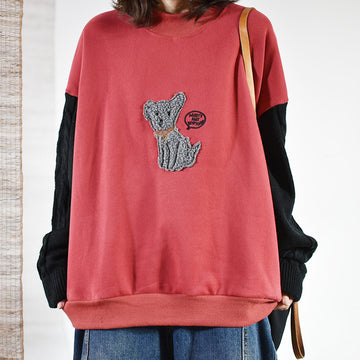 Applique Cartoon Dog Casual Sweatshirt